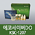 에코세이버DO (EZ DO Test Kit Set)